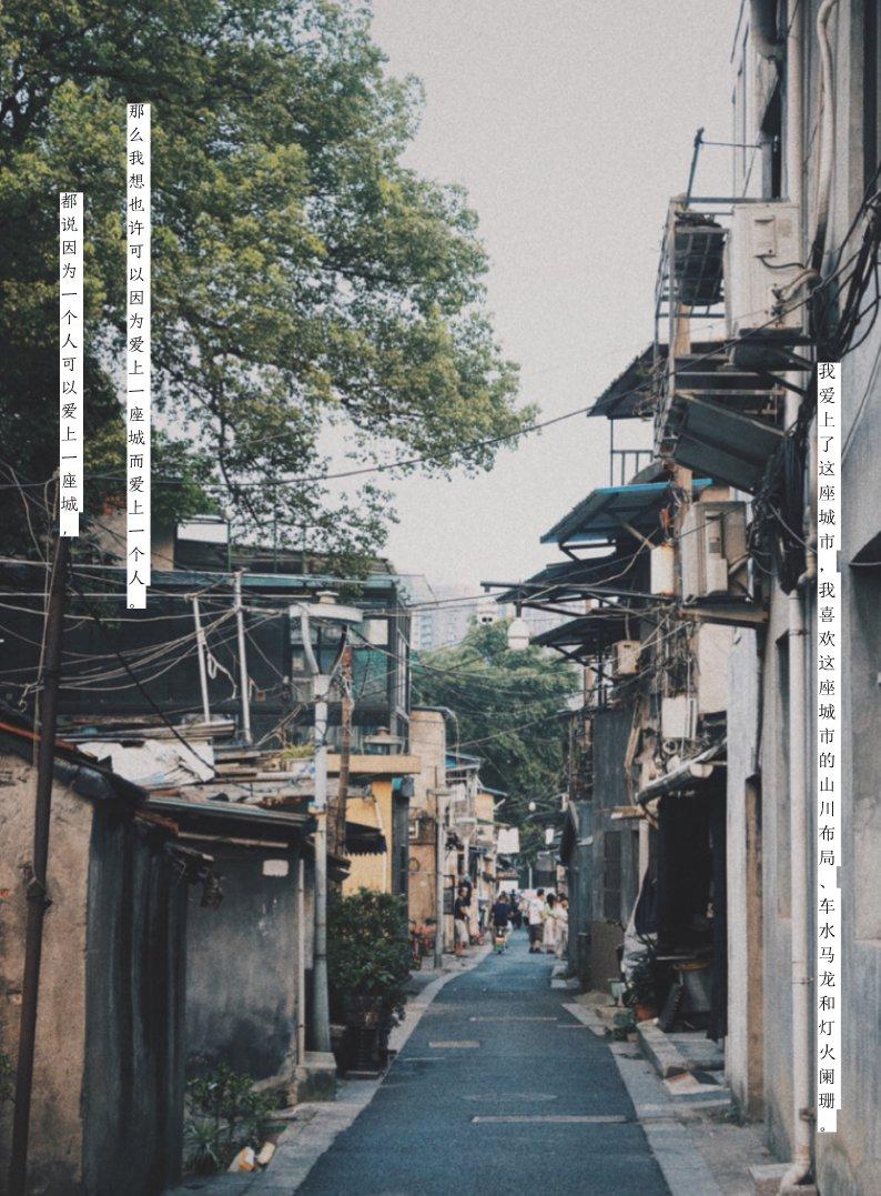 摄影-济南